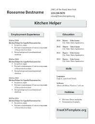 Resume For Cook Helper Blaisewashere Com