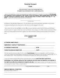 Permission Slip Templates Field Trip Forms Authorization Form Word ...