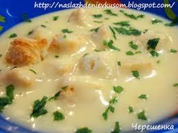 Фотографии еды продуктов фруктов Крем суп сырный фото Крем суп сырный фото