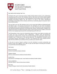 Inspiration Harvard Style Resume Example In Ocs Cover Letter Ideas