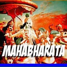 Resultado de imagen de Mahabharata