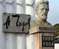 Памятники и памятные места пребывания А П Чехова на Сахалине  Памятник А П Чехову в селе Чехов Фото 2009 г