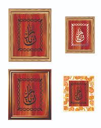 rayan arabic calligraphy scroll saw framing simulation