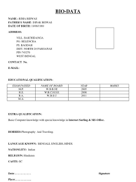 Biodata For Job Application Job Application Biodata Format Filename Night Club Nyc Guide