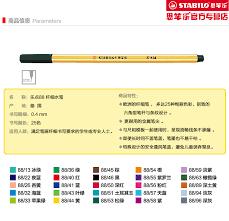 25 Color Set Stabilo Point 88 Fineliner Fiber Pen Tip 0 4mm Processional Marker Paperlaria Colored Gel Pen Stabilo Sketch Pen