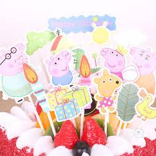 Peppa Pig Birthday Party Cake Topper Set