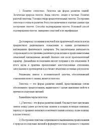 Контрольная работа по Логике Вариант № Контрольные работы  Контрольная работа по Логике Вариант №11 19 05 13