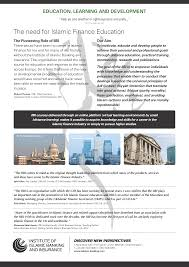newhorizon global perspective on islamic banking insurance