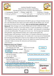 إمتحان السودان 2021 | أمل عز (لغة المانية)