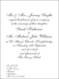 formal wedding invitation wording vertabox com Wedding Personal Invitation Wedding Personal Invitation #26 personal wedding invitation messages