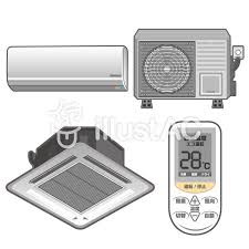 Free Cliparts Air Conditioner 1116697 Illustac