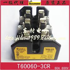 sa united states bussmann fuse holder t60060 3cr t 60060 2cr 1cr 60a sa united states bussmann fuse holder t60060 3cr t 60060 2cr 1cr 60a 600v