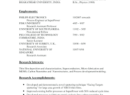 Cover Letter For Computer Science Science Resume Cover Letter Computer Science Cover Letter Medical