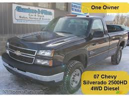 2007 Chevrolet Silverado 2500HD Classic Work Truck Regular Cab 4x4 ...