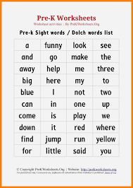 12+ sight words pre k   thin film today