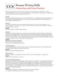 Awards On Resume Cool Est Skills For Resume Awards To Put On Resume Resume Online Builder