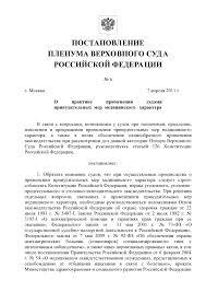 Отчёт по производственной практике в турфирме Поиск по базам Отчет по практике в турагентстве отчёты по практике 2dip ru