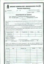 fresh ideas 8 building plan approval village panchayat karnataka khatha registration and transfer in bangalore