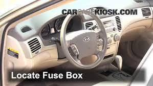 interior fuse box location 2006 2010 kia optima 2007 kia optima locate interior fuse box and remove cover
