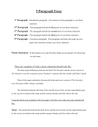 definition essay on homelessness writing printable worksheets for  paragraph essay example of multi paragraph theme essay for