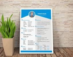 Personal Resume Template Free