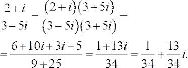 Реферат Комплексные числа и действия над ними ru Комплексному числу можно приписать понятие модуля и аргумента используя полярные координаты на комплексной плоскости