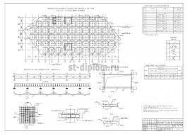 Дипломный проект ПГС торговый центр План монолитного перекрытия расчетная схема перекрытия