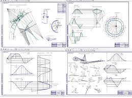 курсовая работа по предмету ТММ Машиностроение и механика  курсовая работа по предмету ТММ