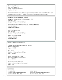 Resume Templates In Ms Word Resume Templates Word Blank Resume ...