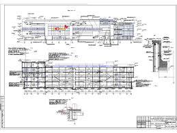 Готовые дипломные работы по строительству Скачать диплом по  ГС69 Проект строительства торгово развлекательного комплекса в г Красноярск