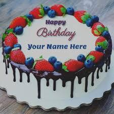 My Name Pix Birthday Cake Names Happy Birthday Cake With Name Edit