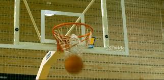 Правила баскетбола реферат и презентация в картинках Баскетбол ГТО баскетбольный реферат и презентация