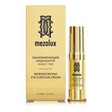 Купить Mezolux Цены на Mezolux - Косметика Мезолюкс ...