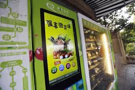 Machine Vending China Mesmerizing Vegetable Vending Machines Have Been Introduced In Shanghai