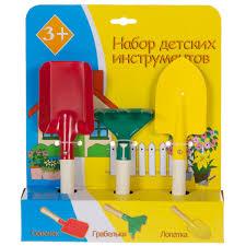 <b>Набор детских</b> инструментов 23 см сталь в Москве – купить по ...