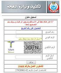 البوست الشامل والجامع لكل ما يخص تكليف