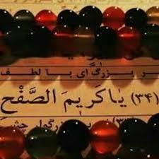 Posts tagged as #ببخشش | Picbabun