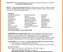 Fashionable Design Ideas How To Write Your First Resume