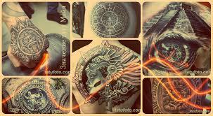 значение тату майя смысл история фото рисунков и эскизы