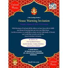 Free Housewarming Invitation Card Template Free Griha Pravesh Housewarming Invitation Card Online