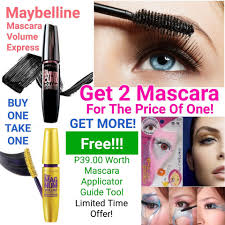 mascara volume express w free p39 00 worth mascara applicator guide tool