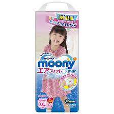 <b>Трусики</b>-<b>подгузники Moony Man</b> для девочек XXL (13-25 кг) 26 шт ...
