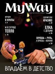 My Way 02 by Alexey Bayankin - issuu