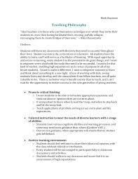 teaching philosophy outline