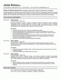 Objective For Office Assistant Simple Office Assistant Resume No Experience By Jesse Kendall Perfect
