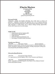 Easy Resume Format Download Resume Template Easy Http Www