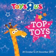 Toys R Us Toys R Us Online