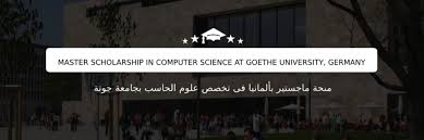 Master Scholarship In Computer Science In Germany Partially