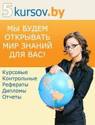 Дипломная работа на заказ Как заказать диплом продажа цена в  Дипломная работа на заказ Как заказать диплом