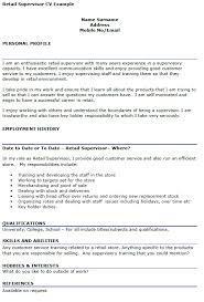 Retail Supervisor Cv Example Icover Org Uk